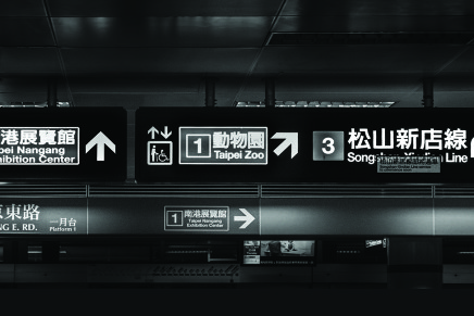到處都是指標,為什麼我還是會迷路?──給台北捷運的五個設計建議