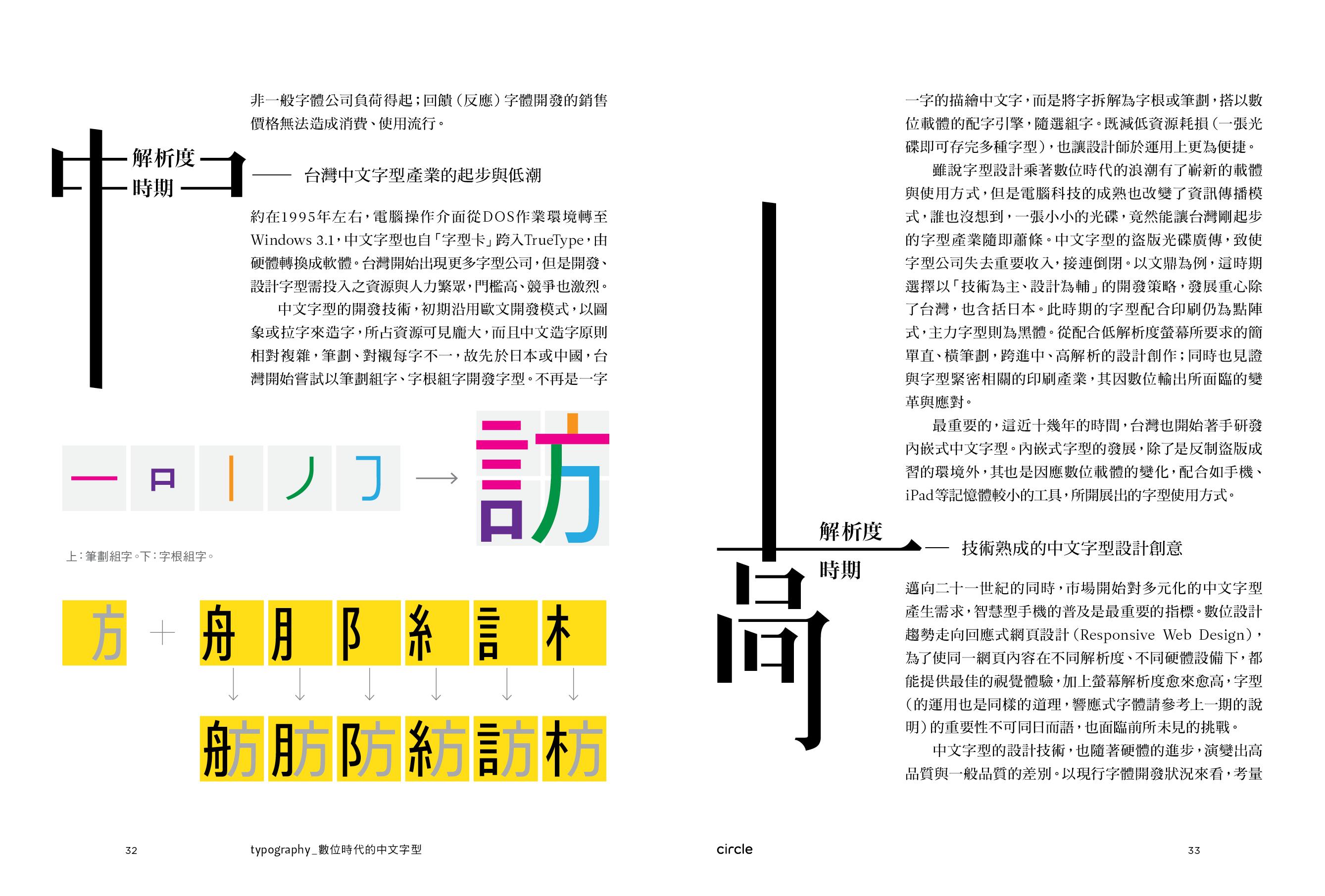 cover 8-5_spread