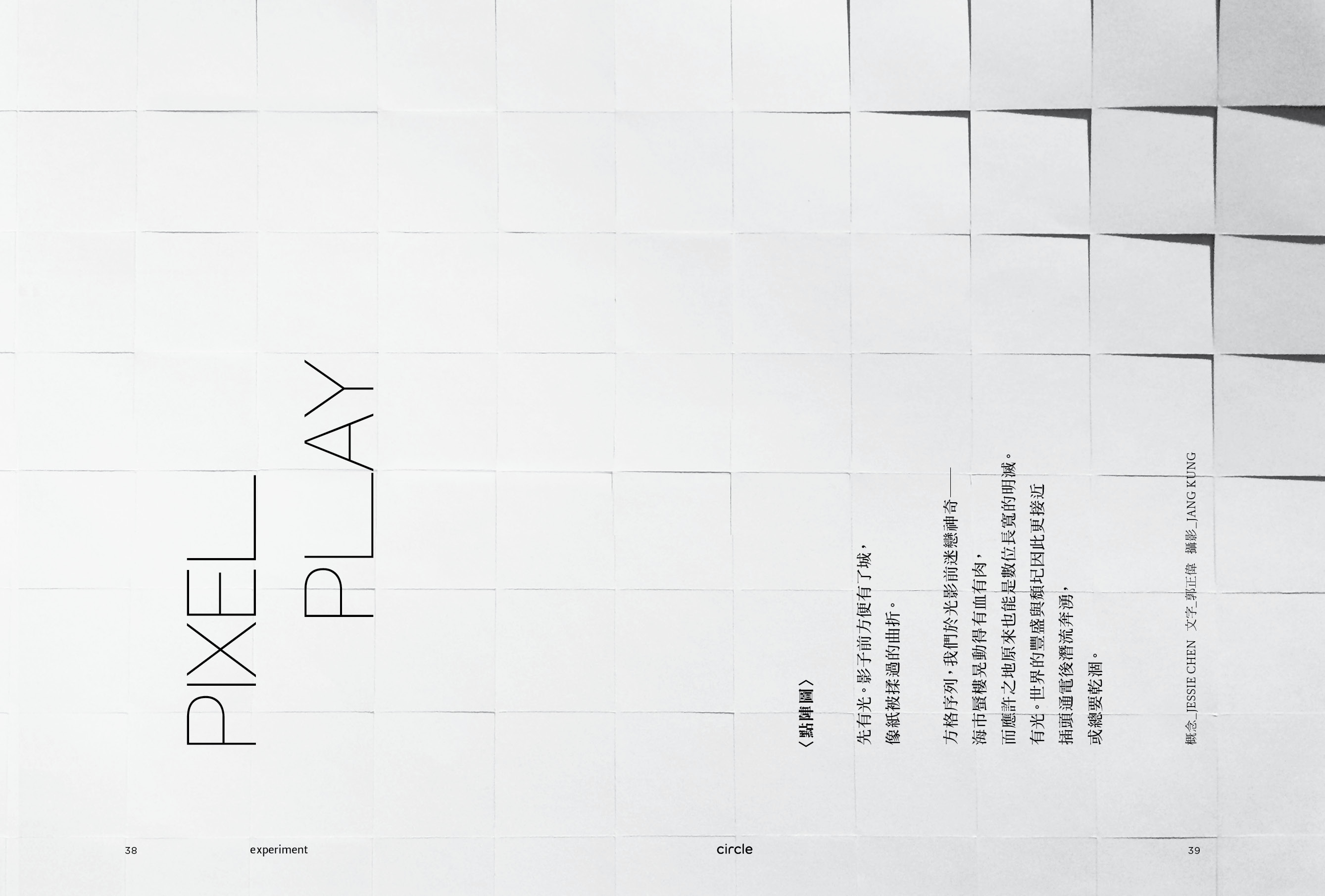 cover 8-6_spread
