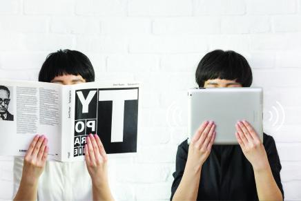 設計新思維:紙本 vs. 數位