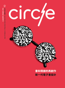 circle10-1_cover