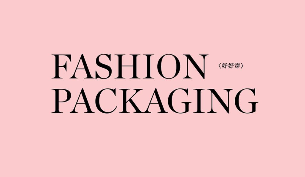Circle_Fashion-packaging