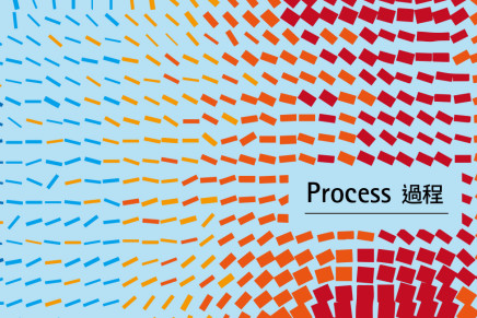 如何創作與眾不同的圖表(4-2)──時間與過程的可視化