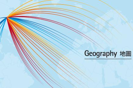 如何創作與眾不同的圖表(4-3)──以地理為背景的可視化