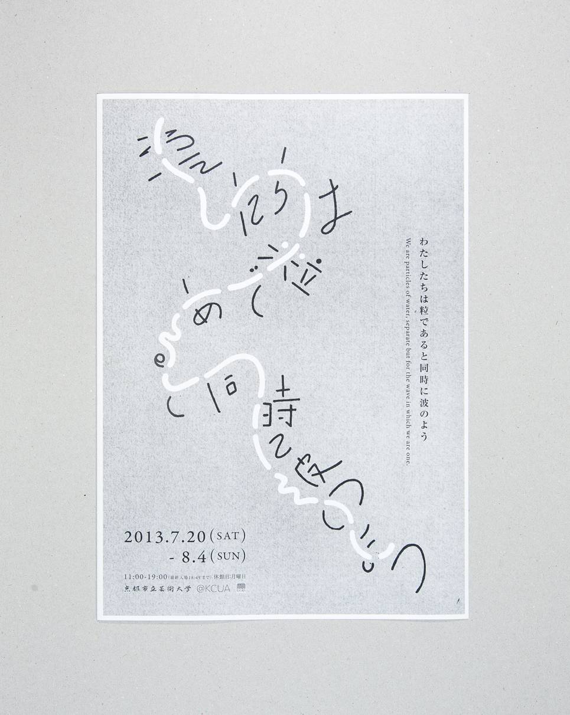 tsubu1