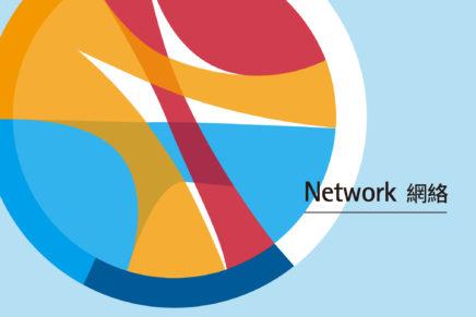 如何創作與眾不同的圖表(4-4)── 網絡關係可視化