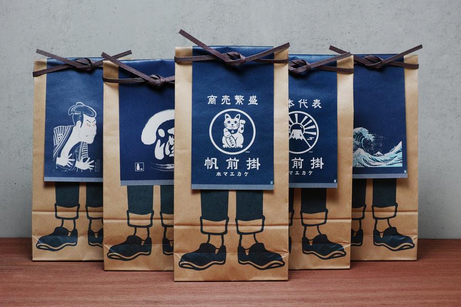 anything-maekake-packaging-2